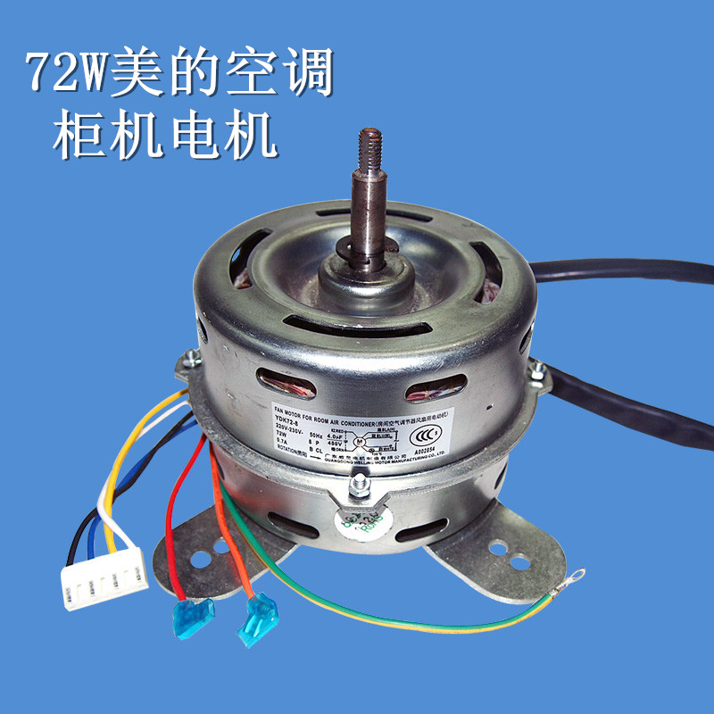 Lennox Air Conditioners Fan Motor