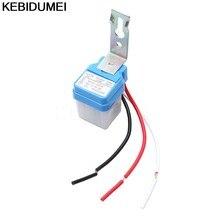 Interruptor liga/desliga automático da luz da rua, sensor de controle automático ac dc 12v 24v 110v 220v interruptor de interruptor