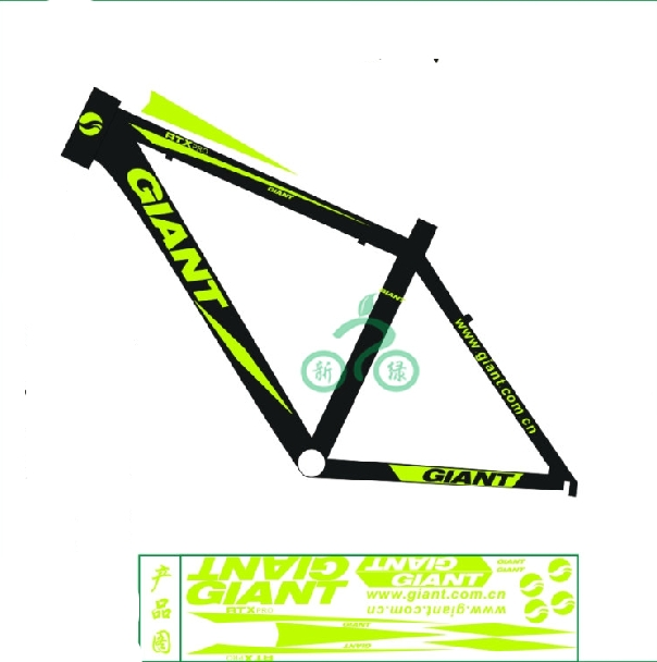 giant atxpro bike frame decals bike reflector bicycle stickers in bicycle frame decal cycling bicycle accessories
