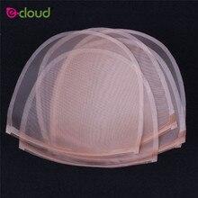 1-5pcs/bag Skin Mono Net For Wig Making U Part Swiss Lace Ma