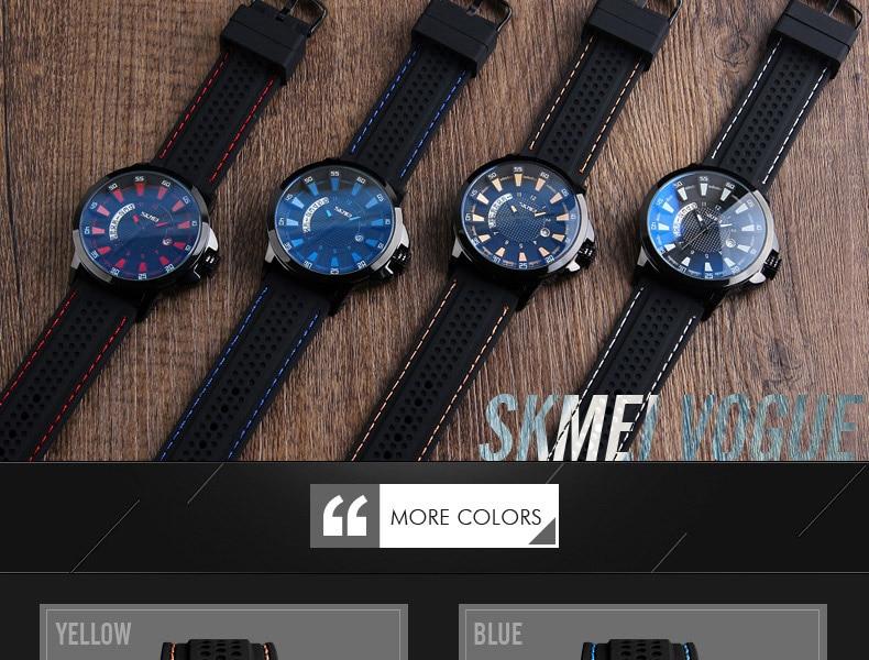SKMEI-9152_03