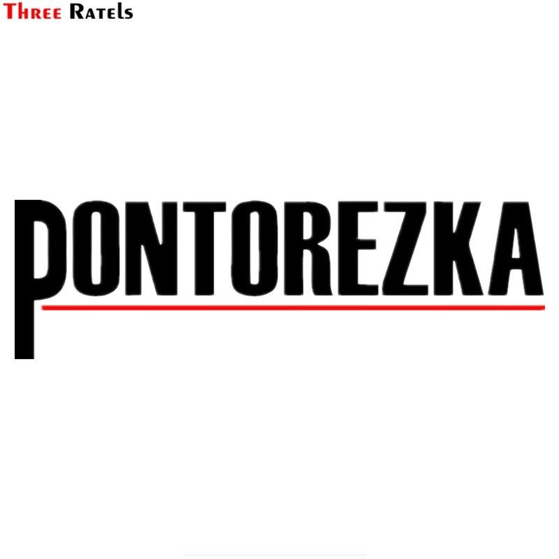 Three Ratels TZ-1347# 9*30cm Pontorezka Car Stickers Funny Car Sticker Auto Decals