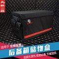 Classificação caixa de armazenamento adequado para carro ou casa Dobrável de Grandes Dimensões mala do carro caixa de detritos ferramenta produtos de armazenamento de carro caixa de acabamento do carro styling