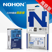 Original NOHON 3200mAh High Capacity Battery For Samsung Galaxy Note 3 Note3 N9000 N9006 N9005 N9009 No NFC Replacement Battery