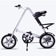 2018 New Folding Bike Folding Bicycle 14 inch Carbon Fiber Frame Single Speed Urban Bike Mini