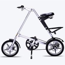2018 New Folding Bike Folding font b Bicycle b font 14 inch font b Carbon b