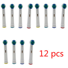 Vbatty 12st Elektriskt tandborstehuvud för Oral-B Electric Toothbrush Replacement Brush Heads 1003