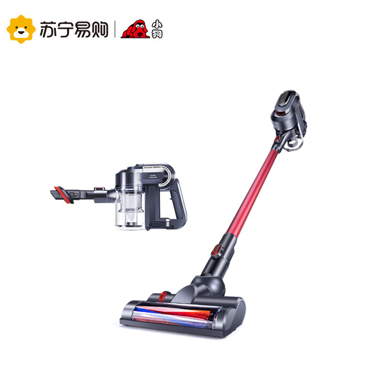d 531 home wireless handheld pusher vacuum cleaner silent carpet small powerful vacuum cleaner. Black Bedroom Furniture Sets. Home Design Ideas