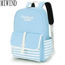 Модные школьные сумки для подростков девочек элегантный дизайн рюкзак для девочек свежий Стиль плечи мешок средней школы студент сумки TBD036
