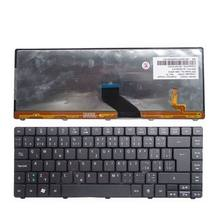 Yaluzu New Bahasa Swedia CZ Laptop Backlit Keyboard For Acer EMachines D440 D442 D640 D640G D528 D728 D730 D730G D730Z D732 d732G D732(China)