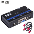 MT-VIKI 2 Port AUTO VGA PC KVM Switch with USB Console, 1 set of keyboard & mouse controls 2 computer hosts MT-262KL