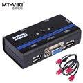MT-VIKI 2 Puerto VGA AUTO PC Consola KVM SWITCH KVM USB, 1 Unidades de controles de teclado y ratón 2 equipo de anfitriones MT-262KL