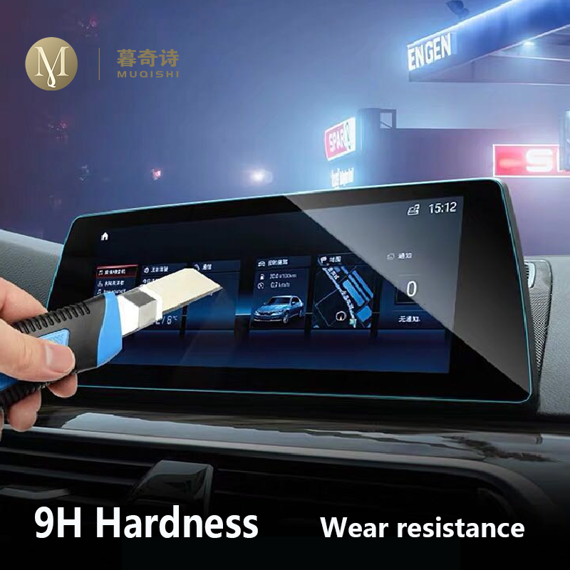 <font><b>For</b></font> <font><b>BMW</b></font> X1 <font><b>X2</b></font> 2016-2019 tempered glass screen protector car <font><b>gps</b></font> navigation touch screen film speed Instrument display cover 2018 image