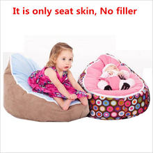 Просто чехол! Кресло мешок для кормления младенцев Лежанка отдыха
