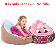 Just a cover! Baby Bean Bag Baby Seat Lazy Couch Beanbag Breastfeeding Bed Baby Feeding Recliner Bed Baby Furniture(No filler)