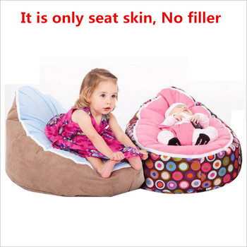 Just a cover! Baby Bean Bag Baby Seat Lazy Couch Beanbag Breastfeeding Bed Baby Feeding Recliner Bed Baby Furniture(No filler) outdoor and indoor bean bag buggle ups home furniture patio beach chair camping beanbag sofa seat cover only no filler