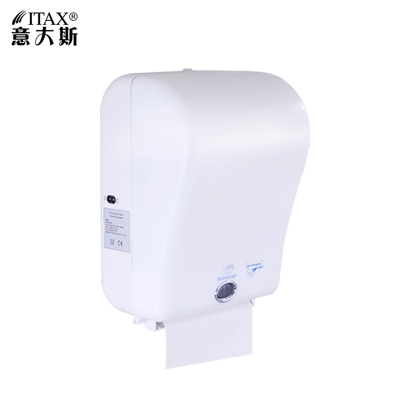 Touchless Paper Towel Dispenser Brand New In Original Manufacturers Box