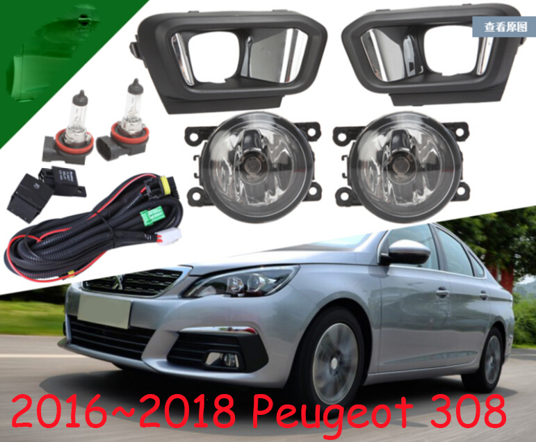2016~2018 Peugeo 308 fog light,Free ship!halogen,4300k;308 headlight,206 207 308 3008 408 4008 508 Raid RCZ,Partner;308 day lamp