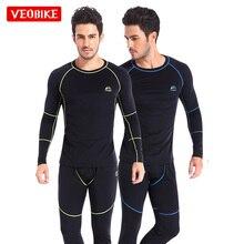 Комплект зимнего нижнего белья для катания на лыжах, теплые терморубашки, компрессионная Мужская лыжная куртка, быстрая одежда, спортивный компрессио