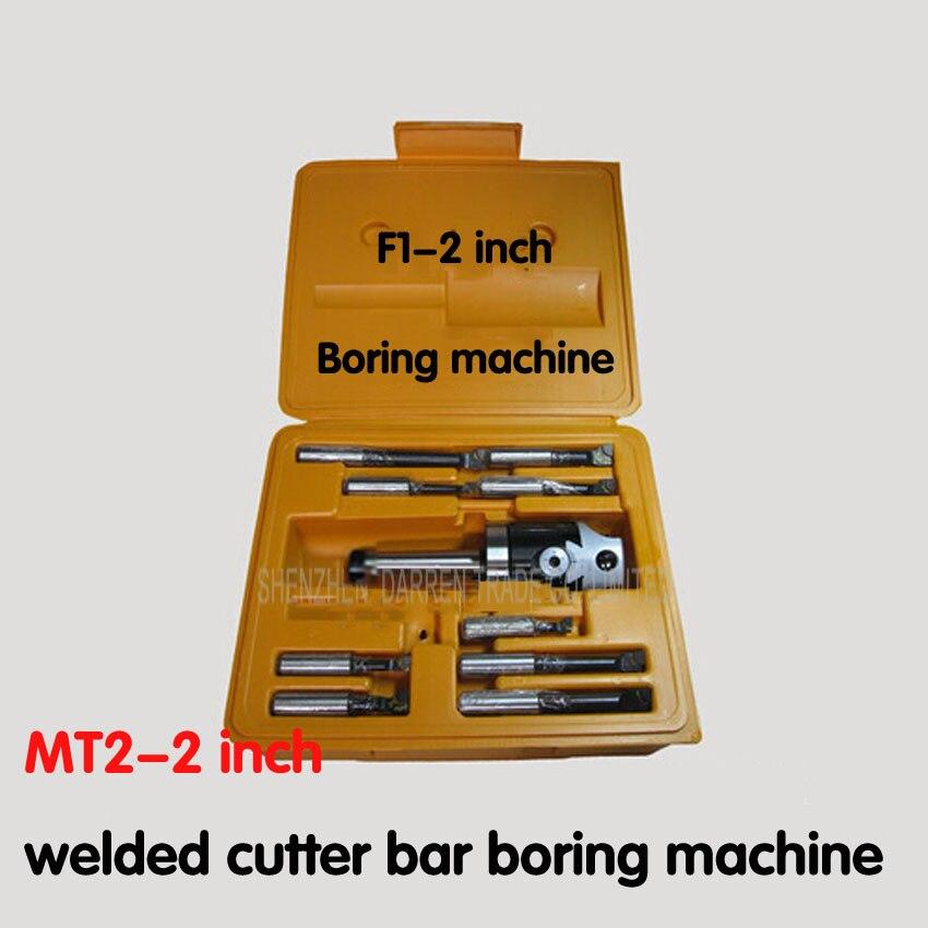 Здесь можно купить  1 PC  F1- 2 inch  boring head with MT2 Boring shank and 9pcs 12mm boring bars, boring head set  Инструменты