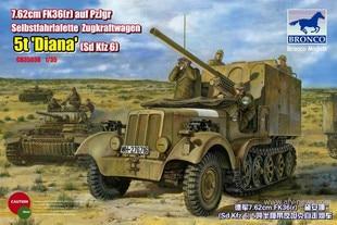 Bronco model CB35038 1 35 7 62cm FK36 r auf PzJgr Selbstfahrlafette Zugkraftwagen 5t Diana plastic