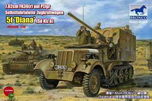 Bronco model CB35038 1/35 7.62cm FK36(r)auf PzJgr Selbstfahrlafette Zugkraftwagen 5t Diana plastic model kit bronco model 1 35 scale military models cb35020 german land wasser schlepper lws limited edition plastic model kit
