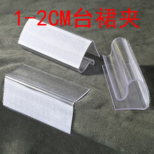 Transparent plastic table skirting clip buckle skirt tablecloth aprons