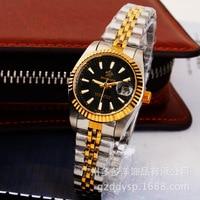 HK מותג אישה כתר באיכות המעולה רג 'ינלד זהב פלדת שעון יד שעוני יד שמלת מתנת גברת עסק סיטונאי שעון לוח שנה