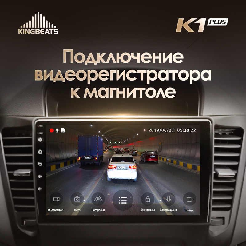 KingBeats アンドロイド 8.1 オクタ · コアヘッドユニット 4 グラムダッシュカーラジオマルチメディアビデオプレーヤーのナビゲーションの Gps シボレークルーズ 1 J300 2009-2014 no dvd 2 ディンダブルディンカー Android のカーステレオ 2din DDR4 2 グラム RAM 32 グラム ROM/4 + 64 グラム