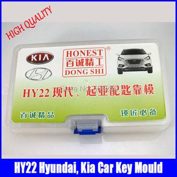 Duplicate Car Keys | VA2T HY22 Car Key Moulds For Key Duplicating Lock Tools PICK SET