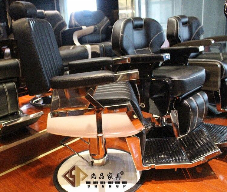 High-end haircut chair. Hairdressing chair beauty-care big chair can be put down hair salon barber chair hairdressing chair put down the barber chair