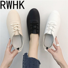 RWHK 2019 summer new flat with lace round head female non-slip comfortable small white shoes Korean version of the tide B353