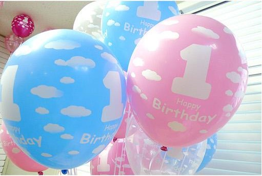 50pcs/Lot 1 Year Old birthday Balloons for baby Latex Balloons 12 Inch Happy Bir