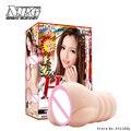 Japón npg anri kizuki actriz av dual layer reutilizable, silicona vagina realista pocket coño masturbator masculino juguetes sexuales para hombres