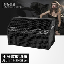 Высокий уровень Кожа автомобилей Укладка Уборка багажник автомобиля коробка для хранения высокого качества кожа Материал CS12