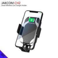 JAKCOM CH2 Smart Wireless Car Charger Holder Hot sale in Chargers as phone battery charger xtar vp4 plus dragon digital charger