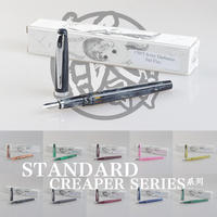 Noodler's catfish standard creaper series acrylic soft nib flexy calligraphy Gothic pen dip pen Degradable material