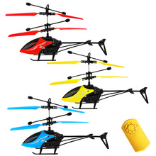 Creative Mini Induction Aircraft Fun Infrared Sensor Flying Toy Kid Indoor/Outdoor Fly Helicopter Educational Kids