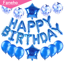 16 Inch Letter Happy Birthday balloon Birthday Party Decoration Kids Event Supplies air balloons Baby Shower Foil Balon Alphabet 16inch letters 2020 happy new year foil balloons happy new year party decoration alphabet air balloon baby shower event supplies