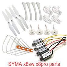 Syma X8SW X8Pro X8 pro RC Quadcopter Spare Motors Engine Protective Cover Propeller Landing Gear Too