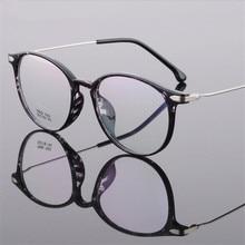 Mulheres Homens Rodada Do Vintage Armações de Óculos Retro Quadro Vidros Ópticos Óculos Goggle Oculos óculos TR90 Ultra-light 1002
