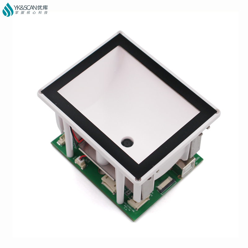 Free shipping access control USB RS232 Wiegand RS485 USB Virtual Com 2D Barcode scan module embedded