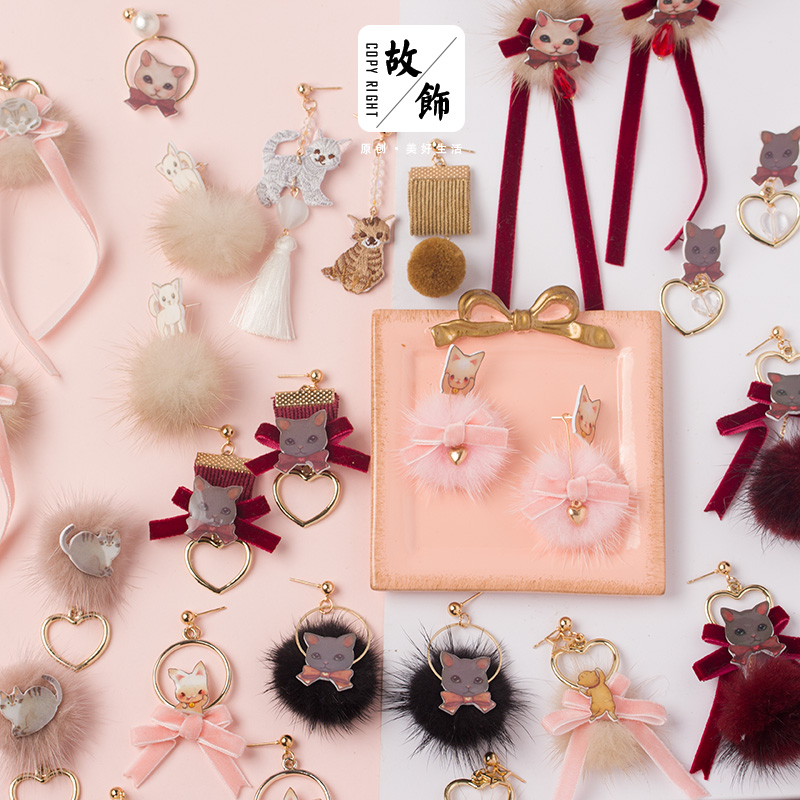 Princess sweet lolita Japanese cat earring collection soft sister pink mink hair ball love ribbon hand Earrings ear clip GSH140 ...