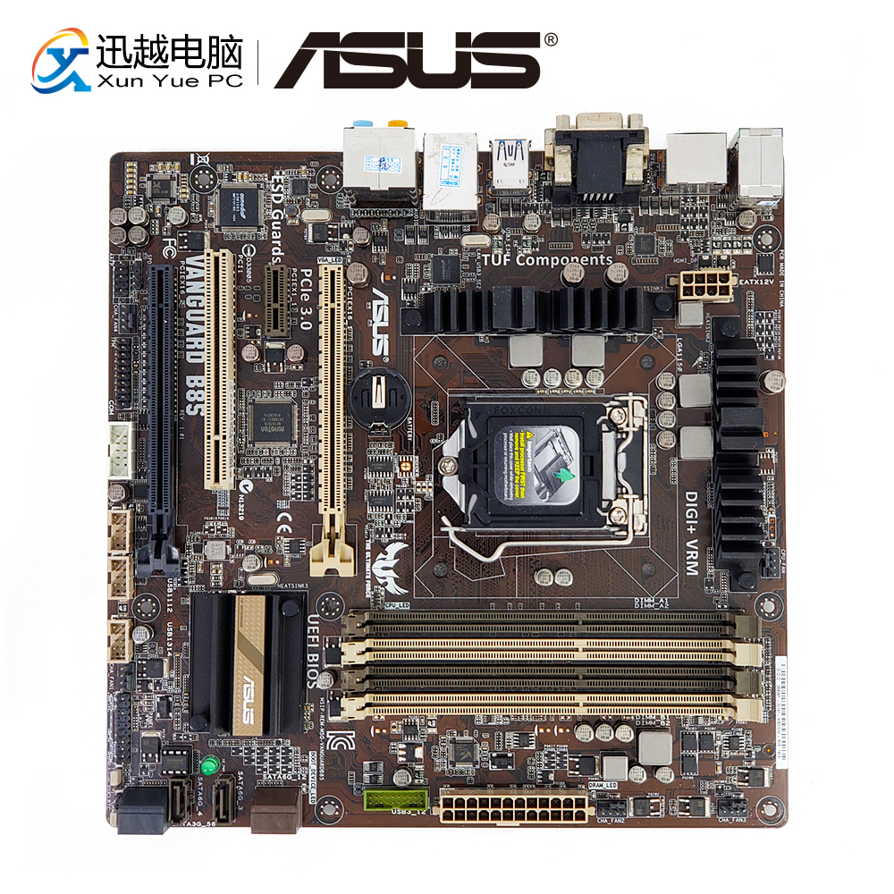 ASUS EX-B85M-V Intel Graphics Drivers for Mac