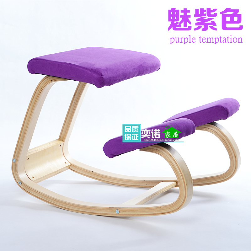 Cheap Computer stool kneeling chair ergonomic computer chair care Kneeling chair posture correction chair chairs for students le on Aliexpress.com | Alibaba ...  sc 1 st  AliExpress.com & Cheap Computer stool kneeling chair ergonomic computer chair care ...