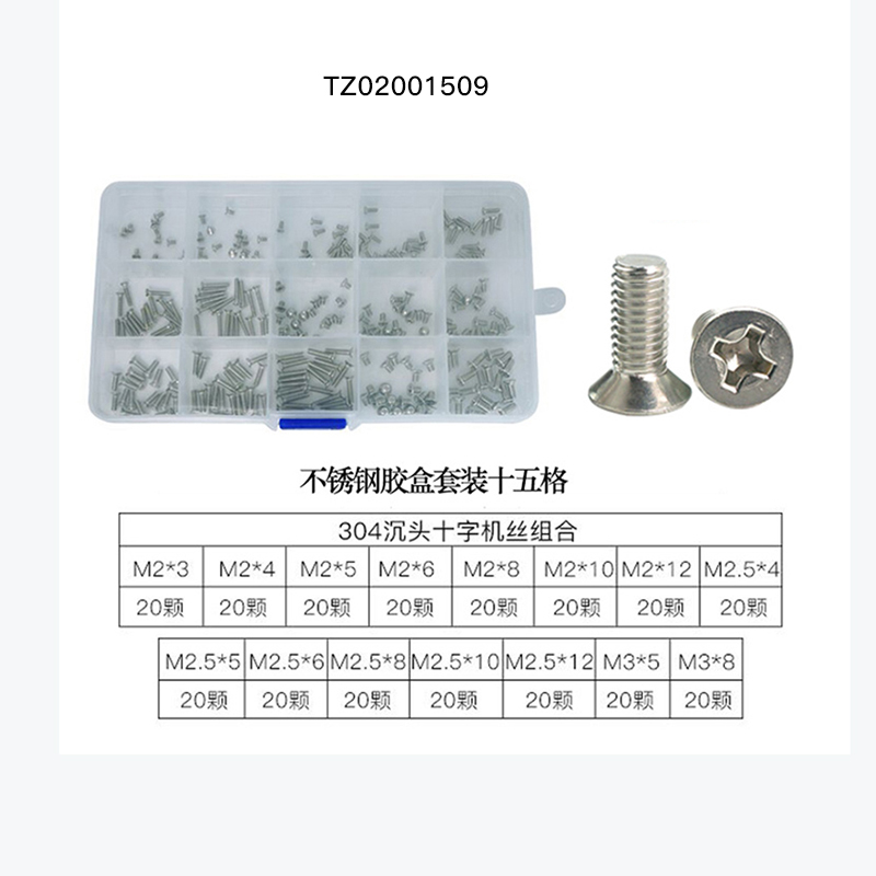 304TZ02001509