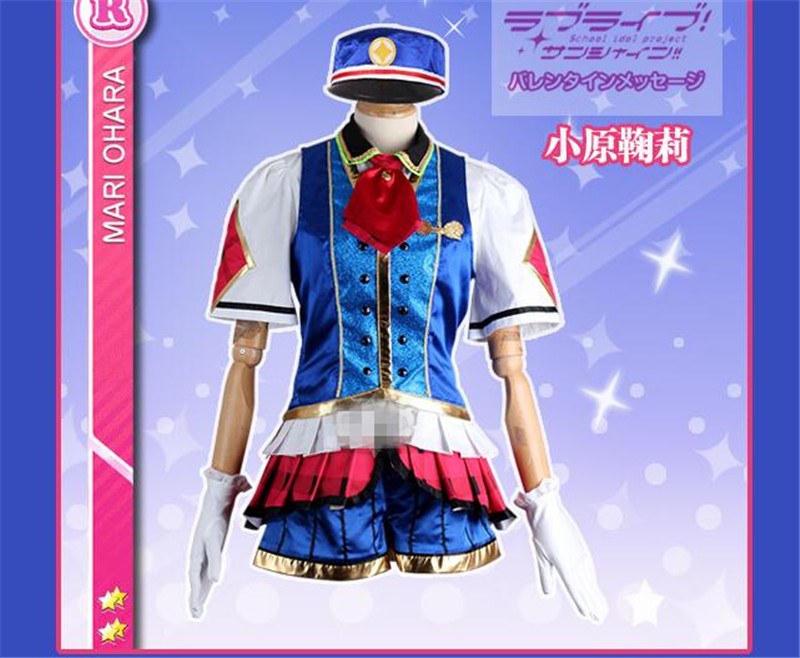 Japonais Anime Lovelive soleil Aqours bonne fête Train Ohara Mari Cosplay Costume belle fille robe