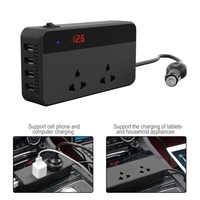 Auto Wechselrichter 200W Auto Auto Power Inverter DC 12V zu AC 220V mit 4 USB Ports + 2 220V Steckdosen Ladegerät Splitter Auto Zubehör
