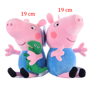 Image 4 - Peppa pig George pepa Pig Family Plush Toys 19 & 30 cm peppa pig bag Stuffed Doll Party decorations Schoolbag Ornament Keychain