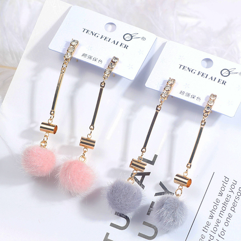Women's Jewelry Simple Rhinestones Wild Hair Ball Earrings Temperament Fashion Hairy Ball Long Section